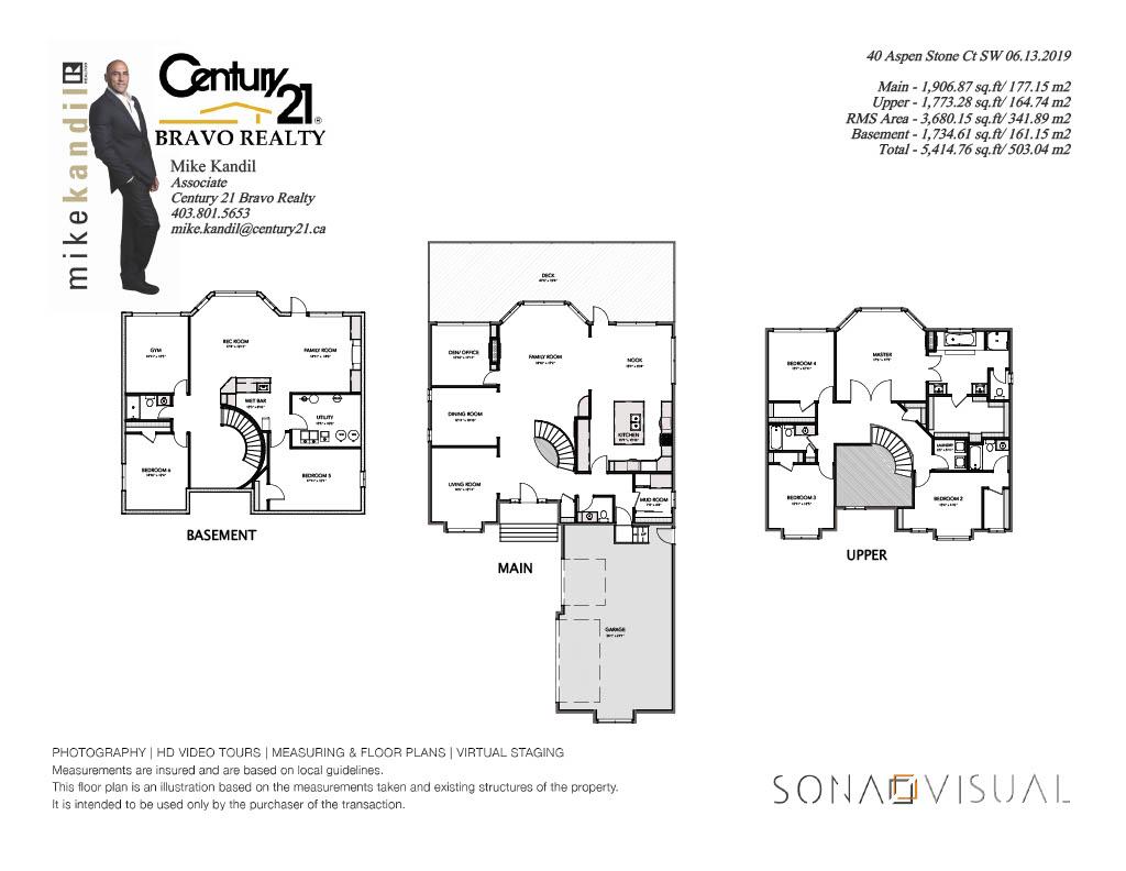 Floor Plan example Sona Visual Real Estate Marketing